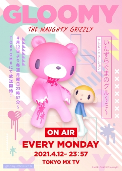 GLOOMY The Naughty Grizzly-watch